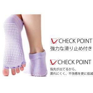 送料無料 ヨガ ソックス 3足セット 5本指 靴下 yoga ピラティス ホット ヨガ ウェア|accessory-pov|04