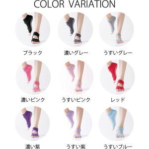 送料無料 ヨガ ソックス 3足セット 5本指 靴下 yoga ピラティス ホット ヨガ ウェア|accessory-pov|05
