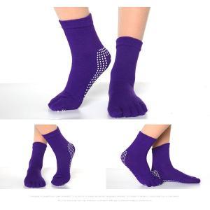ヨガ ソックス 5本指 靴下 ホット ヨガウェア hot yoga ピラティス トレーニングウェア|accessory-pov|04