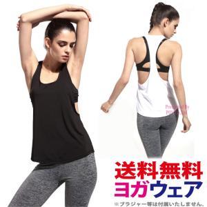 フィットネス ウェア レディース スポーツ ホット ヨガ ウェア hot yoga wear トレーニングウェア|accessory-pov