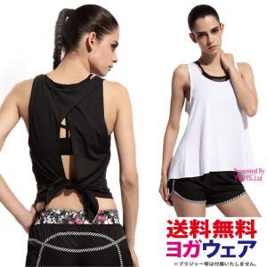 ヨガ ウェア レディース ホット ヨガ ピラティス hot yoga フィットネス|accessory-pov