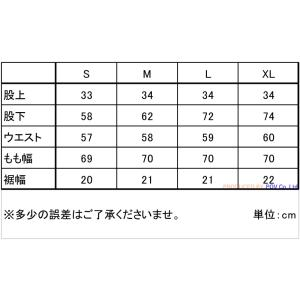 ヨガパンツ サルエル パンツ レディース ヨガウェア ホットヨガ かわいい ダンス accessory-pov 07