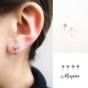 ニューノンホールピアス 八角星 ロジウム マルピア|accessoryjapan