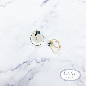 ニューノンホールピアス プチビジューリング ブルー マルピア|accessoryjapan