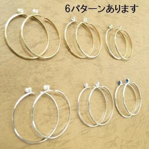 ニューノンホールピアス  リングプチカラー マルピア|accessoryjapan