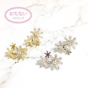 ニューノンホールピアス  雪の結晶イヤリング マルピア|accessoryjapan