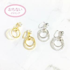 ニューノンホールピアス  サークルキュービックイヤリング マルピア|accessoryjapan