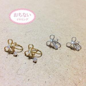 ニューノンホールピアス  ワイヤープチリボンイヤリング マルピア|accessoryjapan