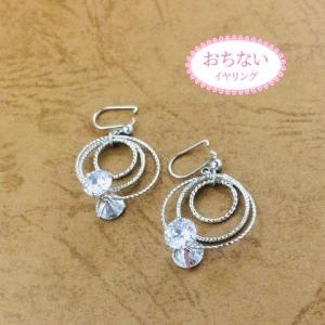 ニューノンホールピアス  3連リングキュービックジルコニアイヤリング マルピア|accessoryjapan
