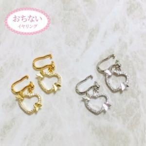 ニューノンホールピアス  チョウチョハートイヤリング マルピア|accessoryjapan