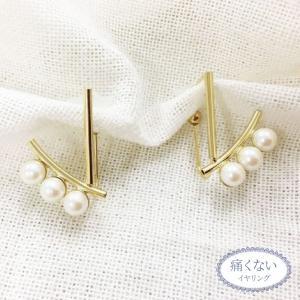 痛くないイヤリング 三連パールイヤリング ゴールド ピナチョコ|accessoryjapan