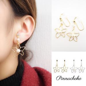 痛くないイヤリング ワイヤーアート 揺れフラワー ゴールド ピナチョコ|accessoryjapan