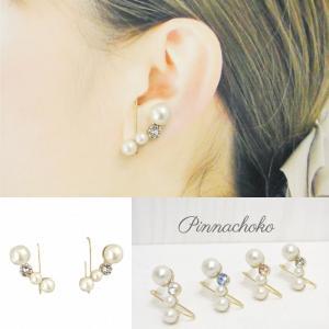 痛くないイヤリング パール&スワロの4連イヤリング クリスタル ピナチョコ|accessoryjapan