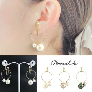 痛くないイヤリング ワイヤーフープ&2連コットンパール ホワイト ピナチョコ|accessoryjapan