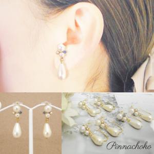 痛くないイヤリング いろいろパール&スワロ ライトサファイア ピナチョコ|accessoryjapan