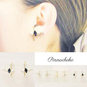 痛くないイヤリング ラインパール&スワロ インディゴ ピナチョコ|accessoryjapan