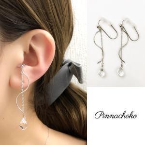 痛くないイヤリング 揺れしずく RH ピナチョコ|accessoryjapan