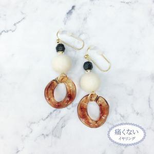痛くないイヤリング 大ぶりべっ甲チェーン  ピナチョコ|accessoryjapan