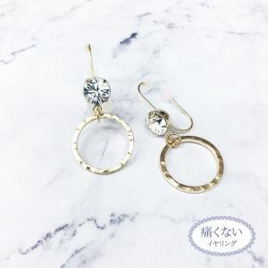 痛くないイヤリング 大粒スワロフスキー×リング  ピナチョコ|accessoryjapan
