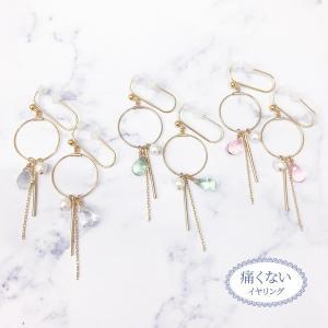 痛くないイヤリング 揺れガラスしずく ピナチョコ|accessoryjapan