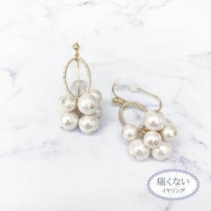 痛くないイヤリング ごろごろコットンパール ピナチョコ|accessoryjapan