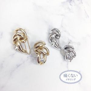 痛くないイヤリング メタリックリーフ ピナチョコ|accessoryjapan