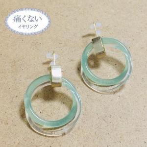 痛くないイヤリング アクリルダブルイヤリング  ピナチョコ|accessoryjapan