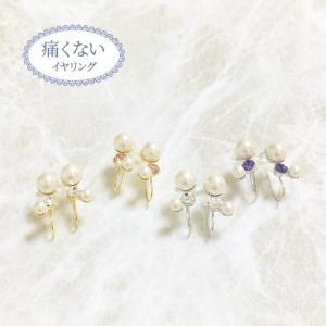 痛くないイヤリング パールストーンイヤリング ピナチョコ|accessoryjapan