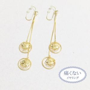 痛くないイヤリング チェーンリングローズイヤリング  ピナチョコ|accessoryjapan