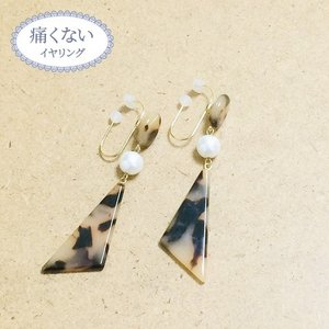 痛くないイヤリング べっこう風トライアングルイヤリング  ピナチョコ|accessoryjapan