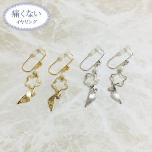 痛くないイヤリング ストロベリーフラワーイヤリング ピナチョコ|accessoryjapan