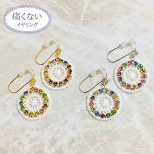 痛くないイヤリング ストーンリングイヤリング ピナチョコ|accessoryjapan