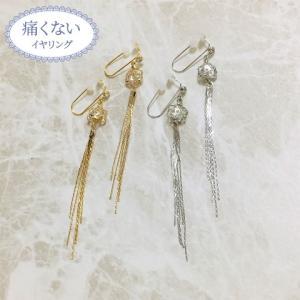 痛くないイヤリング キュービックジルコニアローズ 気品あるイヤリング ピナチョコ|accessoryjapan
