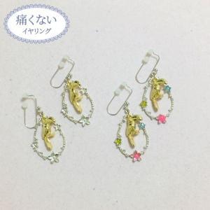痛くないイヤリング 森の鳥 ピナチョコ|accessoryjapan