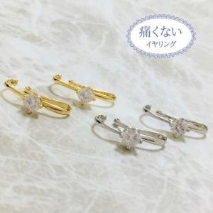 痛くないイヤリング 大粒1石イヤリング ピナチョコ|accessoryjapan