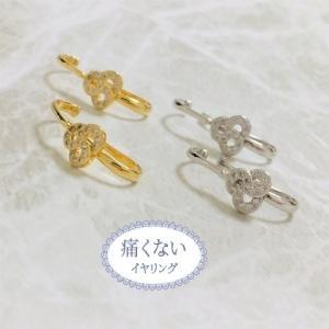 痛くないイヤリング ウールマークイヤリング ピナチョコ|accessoryjapan