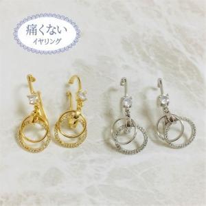 痛くないイヤリング キュービックリングイヤリング ピナチョコ|accessoryjapan