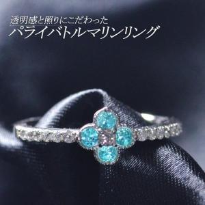パライバトルマリン リング プラチナ 指輪 ダイヤモンド フラワー Pt950 刻印入り 鑑別書付き 日本製 accessorymart