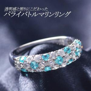 パライバトルマリン リング プラチナ 指輪 ダイヤモンド パヴェ Pt950 刻印入り 鑑別書付き 日本製 accessorymart