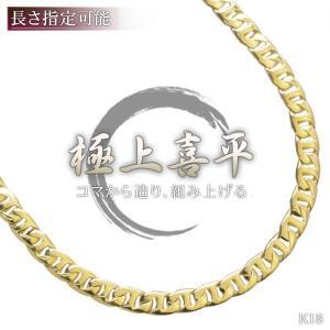 18金 喜平 ネックレス k18 18k ゴールド 29g 日本製 刻印入り メンズ レディース キヘイ 長さ指定可能|accessorymart