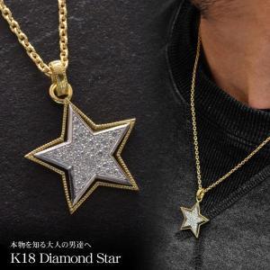 18金 メンズ ネックレス k18 18k ゴールド プラチナ スター 星 刻印入り 日本製 鑑別書付き|accessorymart