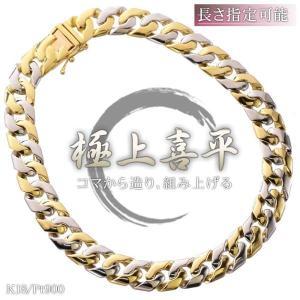 18金 喜平 ブレスレット コンビ K18 Pt850 プラチナ ゴールド 29g 日本製 刻印入り メンズ レディース キヘイ 長さ指定可能|accessorymart