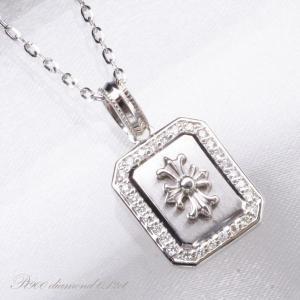 プラチナ メンズ ネックレス ダイヤモンド 刻印入り 日本製 鑑別書付き|accessorymart