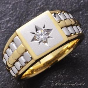 指輪 メンズリング 18金 K18 18K ゴールド プラチナ ダイヤモンド 印台 後光留め コンビ...