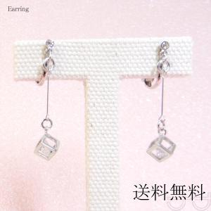 イヤリング ノンホール ネジバネ式  ご奉仕どれでも480円 シンプルキューピック レディース ファッション