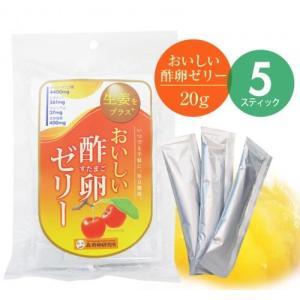 森文醸造のおいしい酢卵を使った新食感ゼリー。  生姜には独自の辛味・身体をぽかぽかにする効果のあるジ...