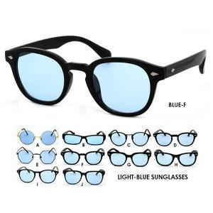 ライトブルー サングラス BLUE01 ライトカラー 青い 青 青色 UVカット メンズ レディース