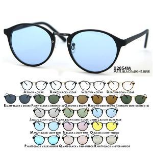 【SPEC】 □商品名:boston サングラス 伊達眼鏡 ミラー ライトカラー □型番:2854 ...