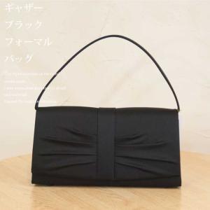 ギャザーブラックフォーマルバッグ 日本製|accueillir