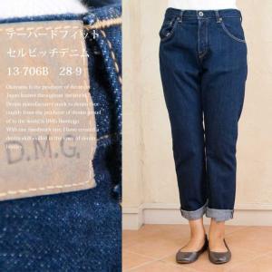DMG ドミンゴ 5Pテーパードフィットセルビッチデニム 28-9色 13-706B|accueillir